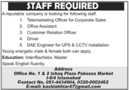 Office Assistant and DAE Engineer Jobs 2020