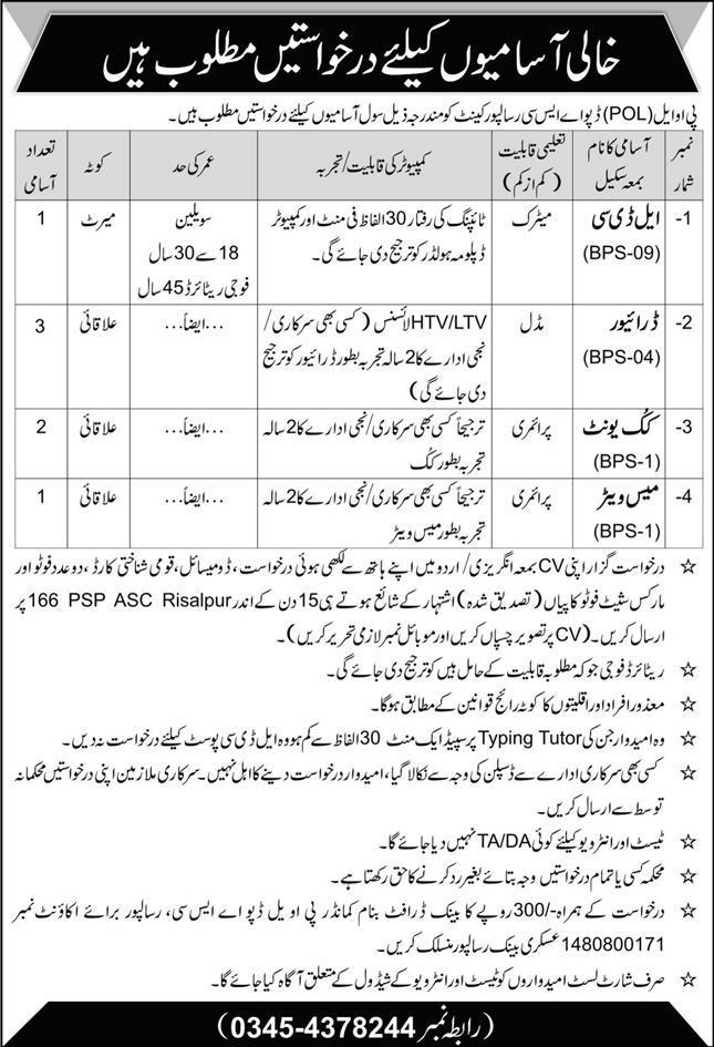 Pakistan Army POL Depot ASC Risalpur Cantt Jobs 2020