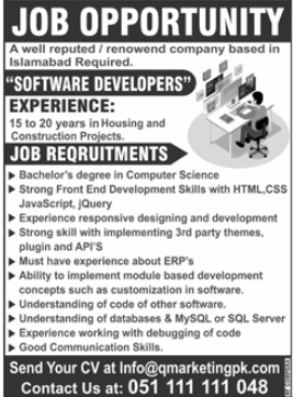 Q Marketing Company Jobs 2020 for Software Developers