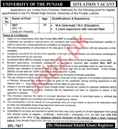 PU Model High School Lahore Jobs 2020 for Teacher
