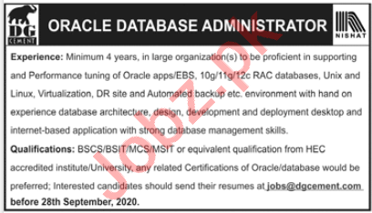 DG Cement Jobs 2020 for Oracle Database Administrator