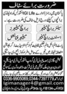 IGI Life Insurance Company Jobs 2020