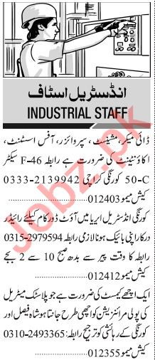 Jang Sunday Classified Ads 13 Sep 2020 for Industrial Staff