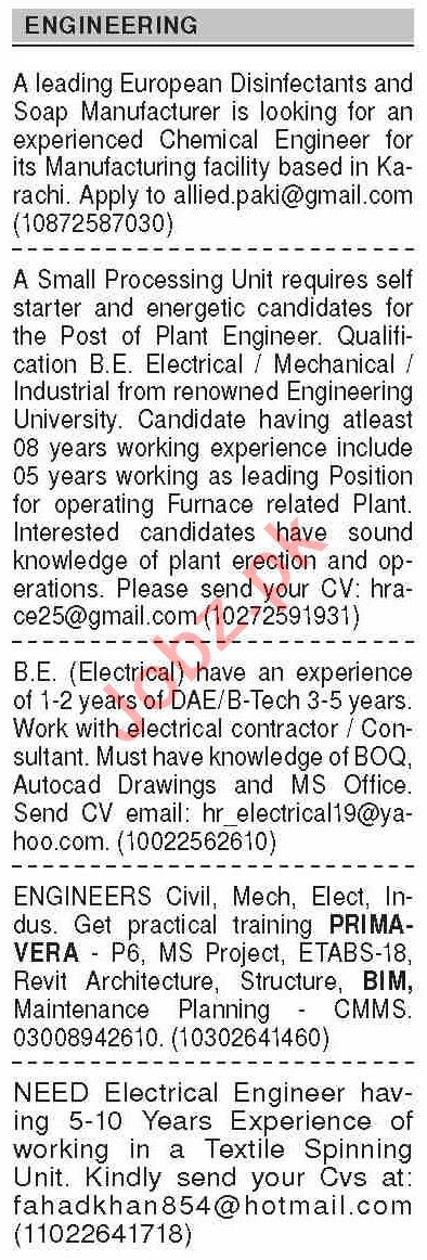 Dawn Sunday Classified Ads 13 Sep 2020 for Engineering
