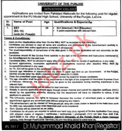 PU Model High School Punjab University PU Lahore Jobs 2020