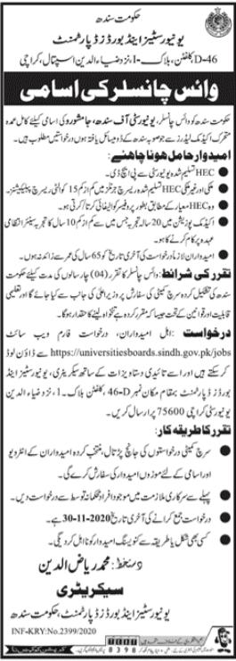 Vice Chancellor Jobs in Universities & Boards Department
