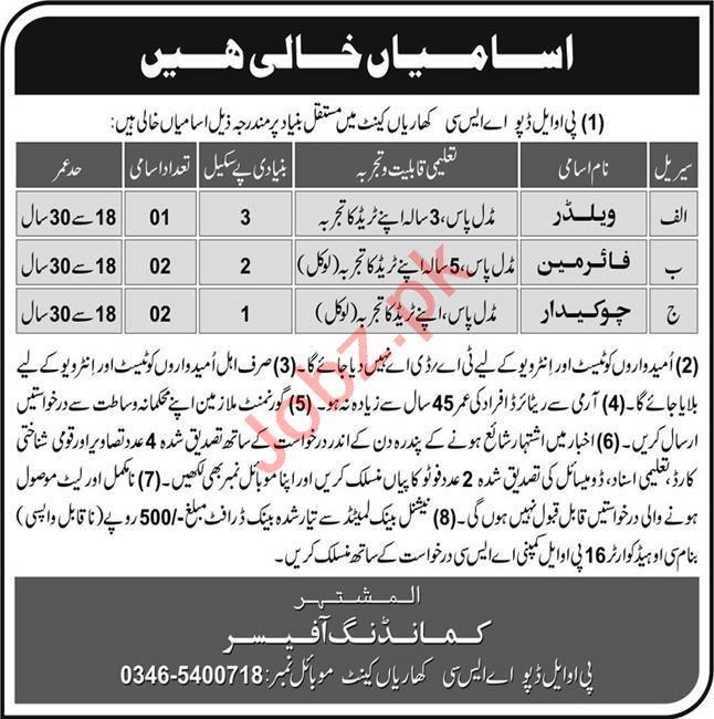 Pak Army POL Depot ASC Kharian Cantt Jobs 2020
