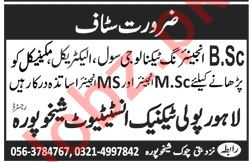 Electrical Instructor & Mechanical Instructor Jobs 2020