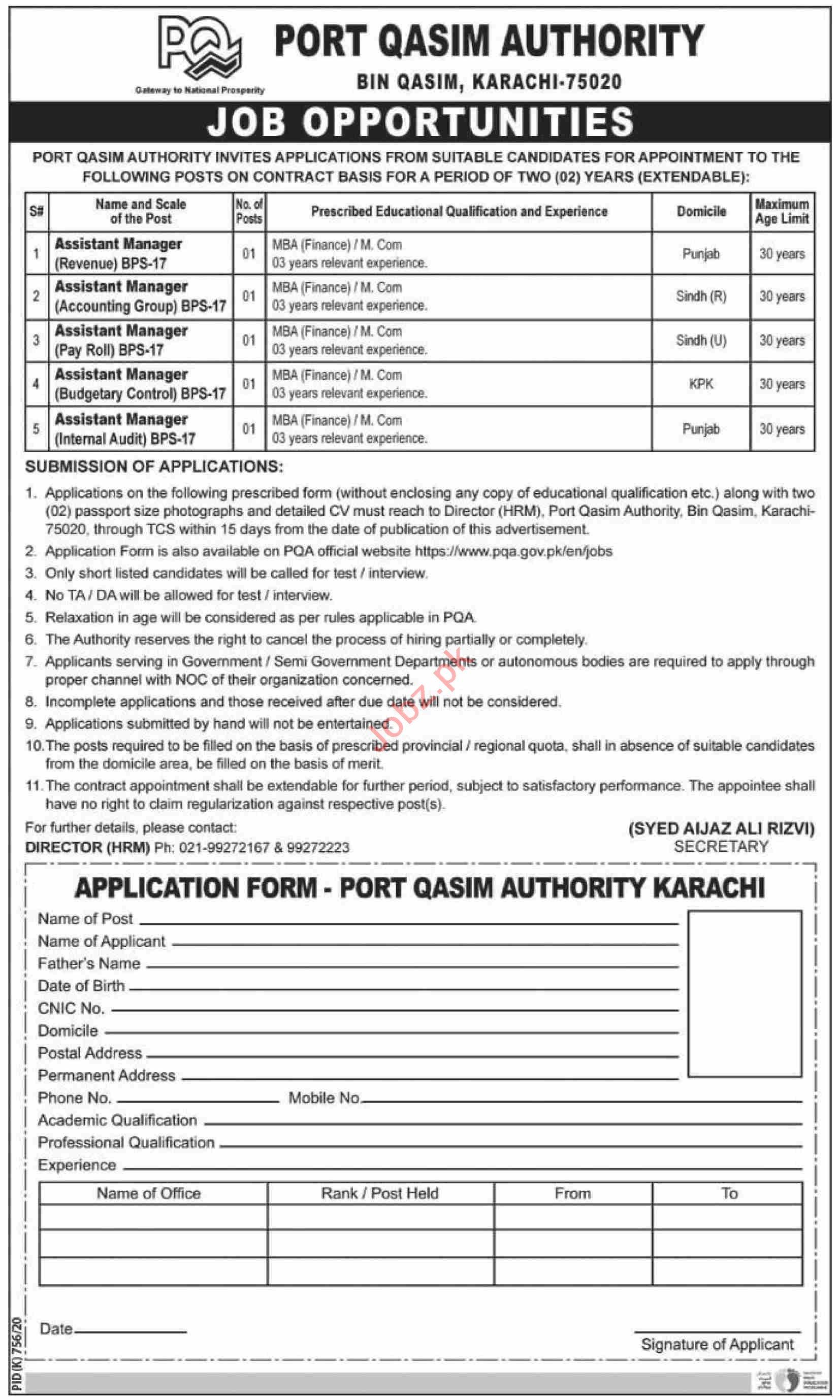 Port Qasim Authority PQA Karachi Jobs 2020 for Managers