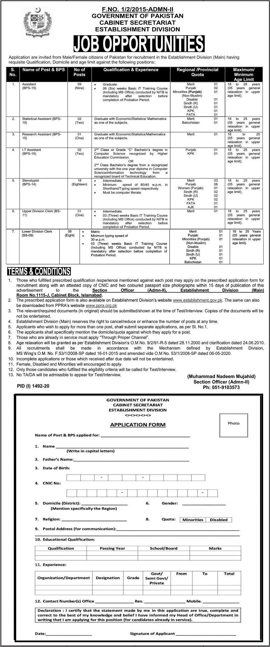 Cabinet Secretariat Jobs 2020 For Islamabad