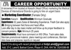 Marketing Coordinator Job 2020 in Karachi