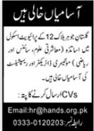 School Staff Jobs 2020 in Karachi