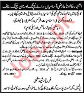 Government Post Graduate College for Women Lahore Jobs 2020