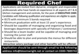 Executive Chef Job 2020 in Rawalpindi