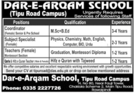 Dar e Arqam School Tipu Road Campus Jobs 2020
