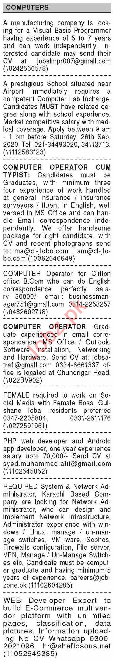 Dawn Sunday Classified Ads 20 Sept 2020 for Computer Staff