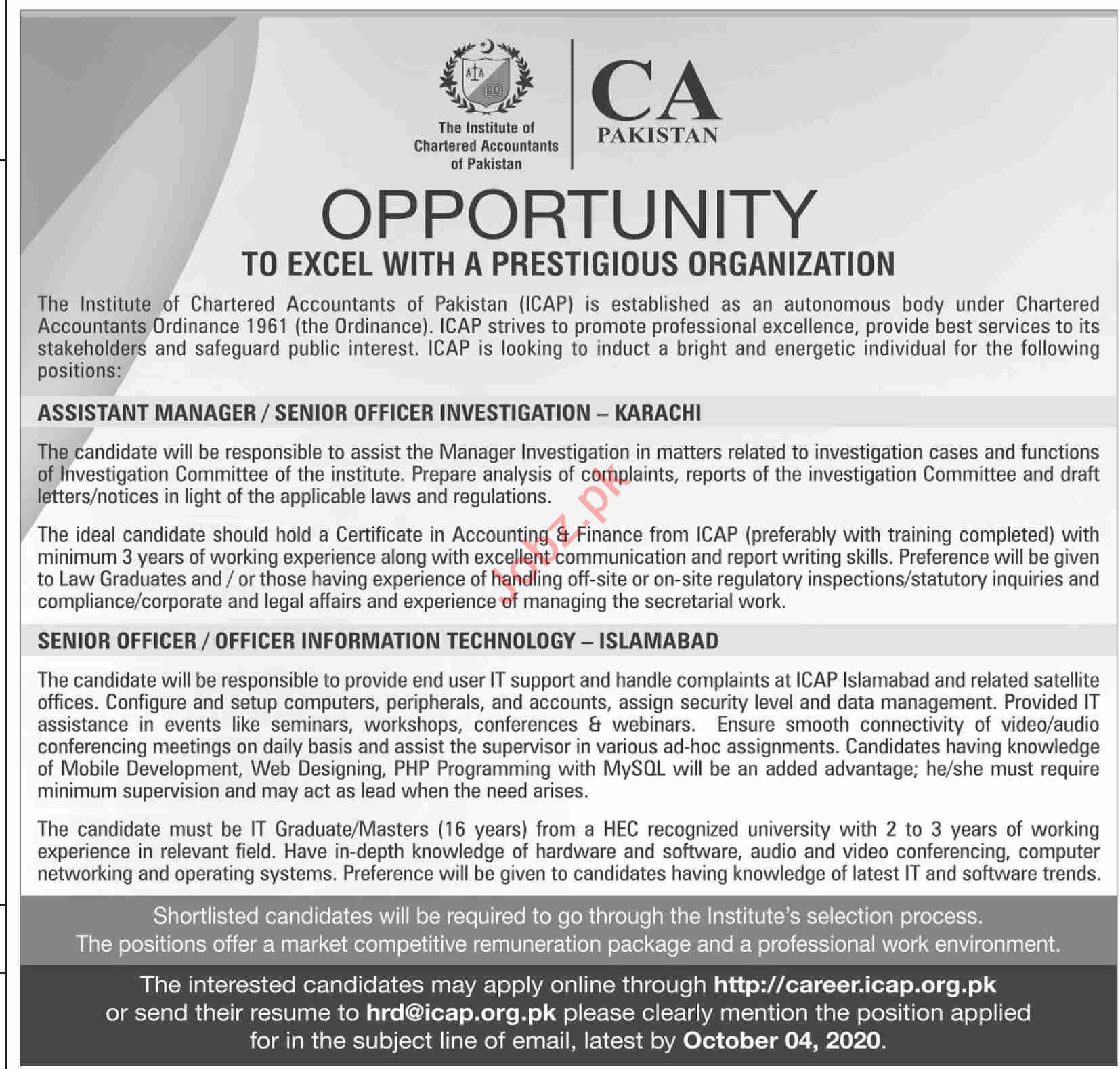 ICAP Pakistan Jobs 2020 for Assistant Manager