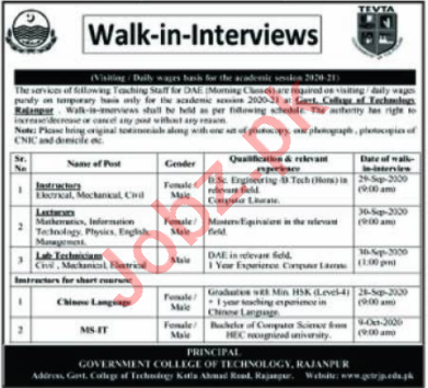 Government College of Technology GCT Rajanpur Jobs 2020