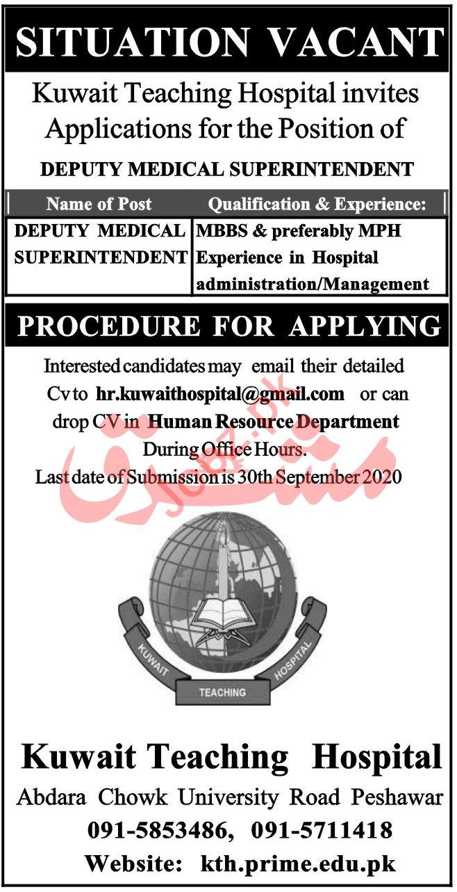 Kuwait Teaching Hospital Peshawar Jobs 2020