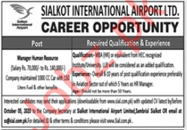 Sialkot International Airport Limited SIAL Jobs 2020