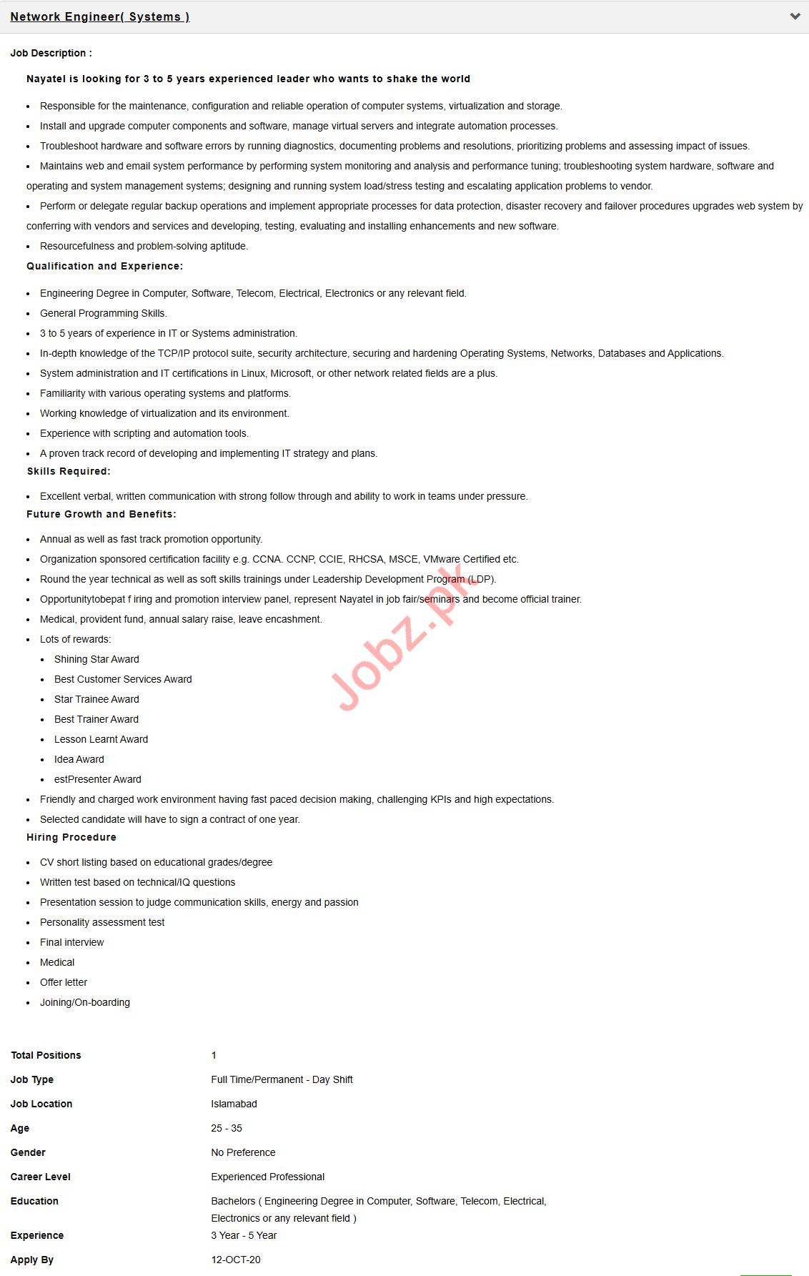 Nayatal Islamabad Jobs 2020 for Network Engineer