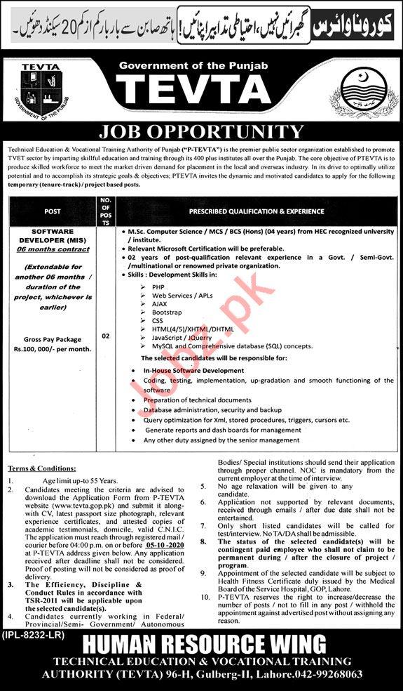 PTEVTA Technical Education Authority Jobs 2020