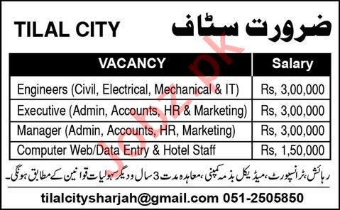 Electrical Engineer & Web Developer Jobs 2020 in Islamabad
