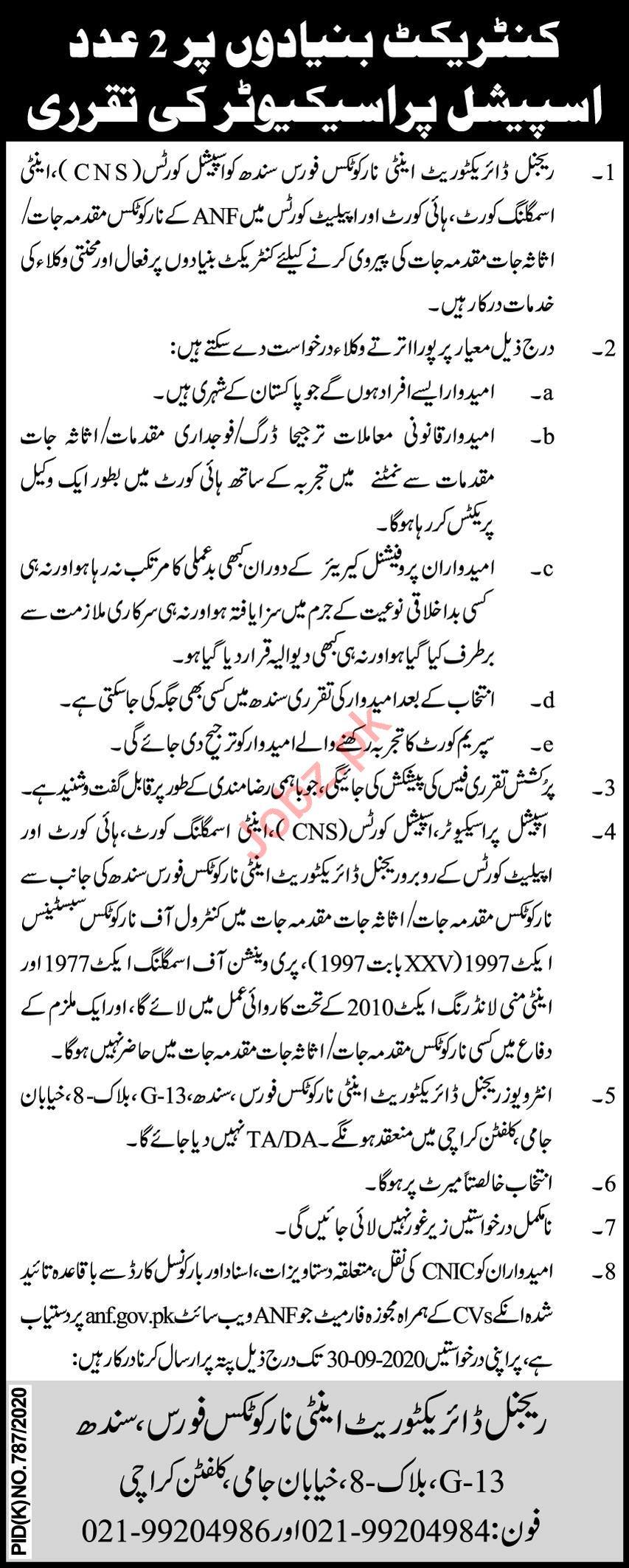 Regional Directorate Anti Narcotics Force ANF Karachi Jobs