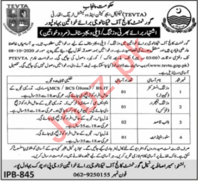 TEVTA Govt College of Technology GCT Bahawalpur Jobs 2020