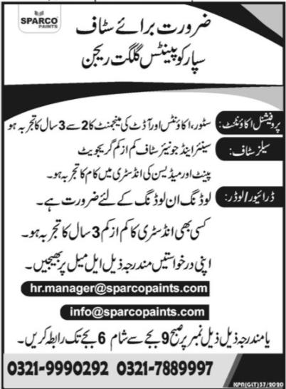 Sparco Paints Jobs 2020 in Gilgit Region