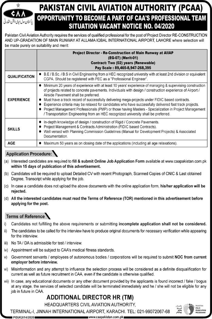 Pakistan Civil Aviation Authority PCAA Job 2020