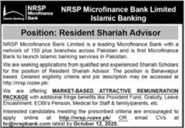 NRSP Microfinance Bank Limited Jobs 2020 in Bahawalpur