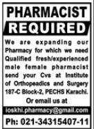 Pharmacist Job 2020 in Karachi