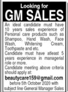 General Manager Sales Job 2020 For Karachi