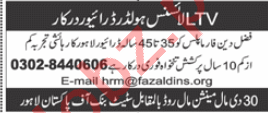 Fazal Din Pharma Plus Lahore Jobs 2020 for LTV Drivers