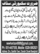 Security Staff Jobs in Rawalpindi Sheikhupura & Pakpattan