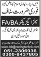 Sales Executive Job 2020 For Rawalpindi & Islamabad