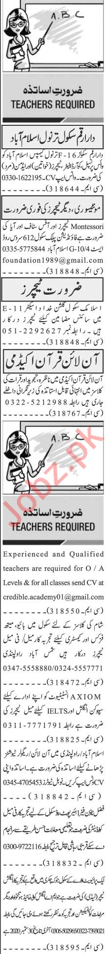 Jang Sunday Classified Ads 27 Sept 2020 for Teaching Staff