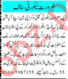 Mashriq Sunday Classified Ads 27 Sept 2020 for Security