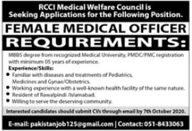 RCCI Medical Welfare Council Job 2020 For Medical Officer