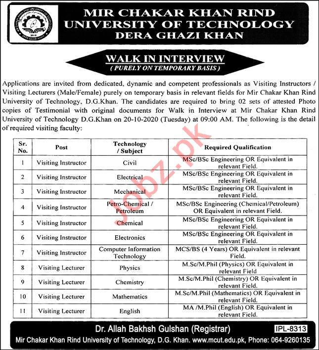 Lecturer Jobs 2020 in Mir Chakar Khan Rind University MCKRU