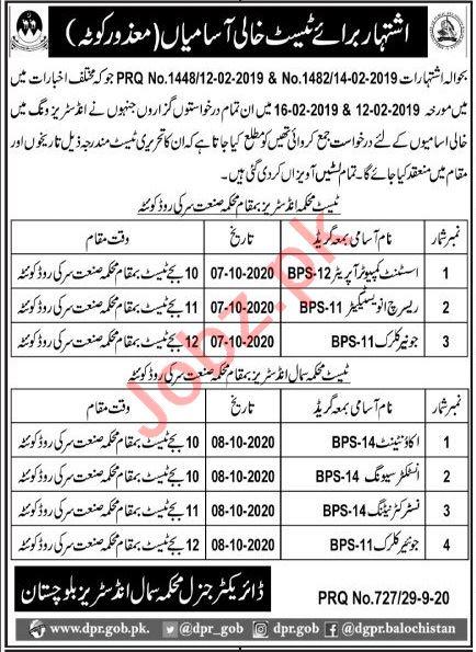 Small Industries Development Board SIDB Balochistan Jobs