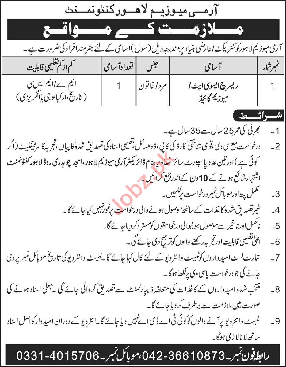 Research Associate Jobs 2020 in Pakistan Army Museum Lahore