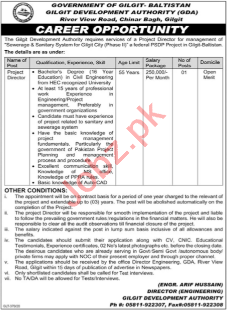Gilgit Development Authority GDA Jobs 2020 Project Director