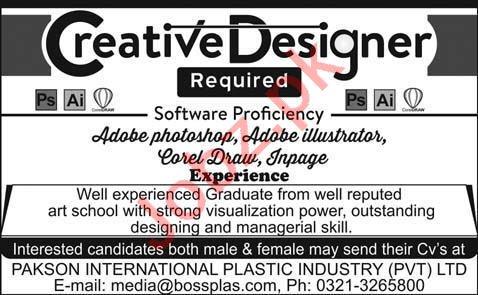 Graphic Designer Jobs Pakson International Plastic Industry