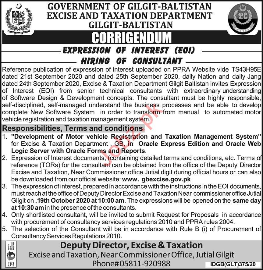Excise & Taxation Department Gilgit Baltistan Jobs 2020