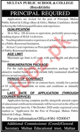 Principal Jobs 2020 in Multan Public School & College