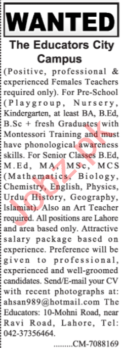 The Educators City Campus Lahore Jobs 2020 Female Teachers