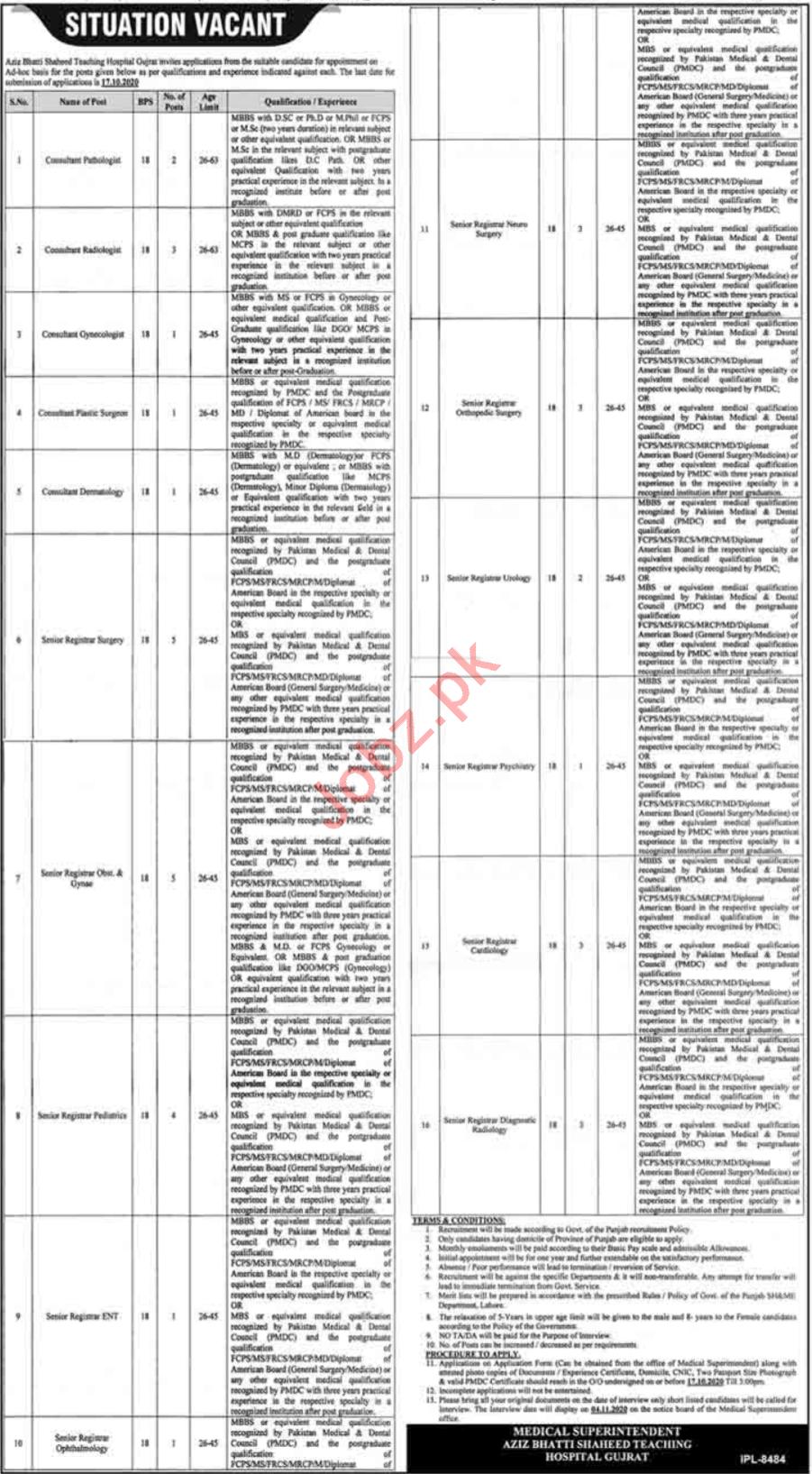 Aziz Bhatti Shaheed Teaching Hospital Gujrat Jobs 2020