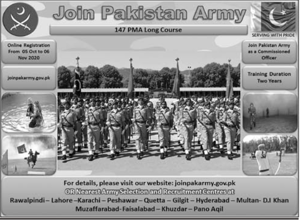 Join Pak Army As Commissioned Officer 147 PMA Long Course